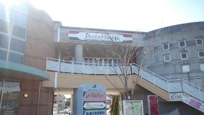 パスタマン 店舗画像1