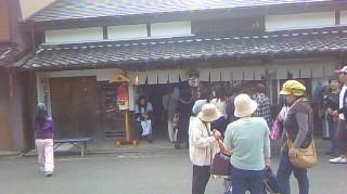 吉田屋店舗画像