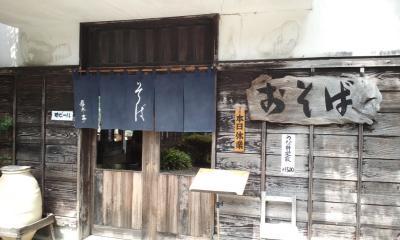 遊水亭店舗画像2