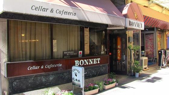 BONNET(ボンネット)店舗画像