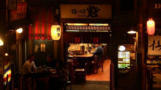 麺の坊砦店舗画像